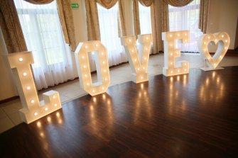 Love + serce 120cm Bielsk Podlaski