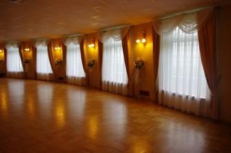 Sala Taneczna Kraków