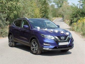 NOWY Nissan Qashqai 2018 -nowa oferta, wolne terminy  Katowice