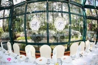 Restauracja Pinarbo  Augustów