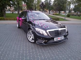 Mercedes S-klasa W222 Mińsk Mazowiecki