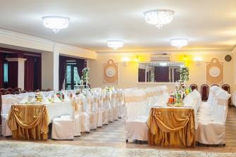 Sala Weselna Agata Raszyn