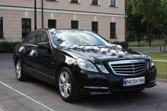 Auto do ślubu - Mercedes E klasa. Atrakcyjna cena, Toruń