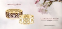 Firma jubilerska DIAMOND of LOVE Warszawa