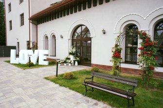 Restauracja Huta Paprocka Tychy