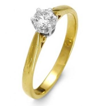 Pierścionki zaręczynowe Legnica