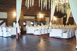 Wesele i ślub w plenerze w Warmińskiej Winnicy Barczewo