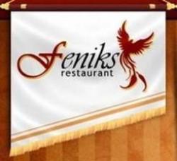 Restauracja Feniks Świętochłowice Świętochłowice