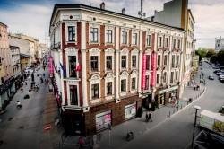 Hotel Centrum Sosnowiec / Restauracja Warszawska Sosnowiec