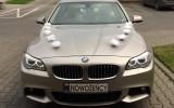 NOWE BMW 5 Mpakiet kolor kashmir full opcja NAJTANIEJ!!! Pabianice