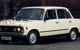Du�y Polski Fiat 125p ! Pi�kny Klasyk ! Stargard
