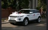 Range Rover bialy na kazda okazje Tarnow