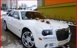 Chrysler 300C �NIE�NOBIA�Y !!!!! UNIKAT W POLSCE !!! Siemianowice �l�skie