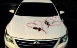 Auto do Ślubu Wynajem VW Passat CC R-line Zakopane