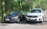 Bialy VW Tiguan i Audi A5 do �lubu!!!! Cz�stochowa