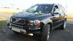 Limuzyna Volvo XC90 Czarny, 7 miejsc Konin