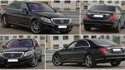 Mercedes S Czechowice-Dziedzice