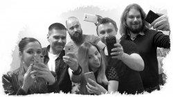 UKF - zespół muzyczny Inowrocław