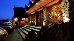 Hotel Marysin Dwór Katowice