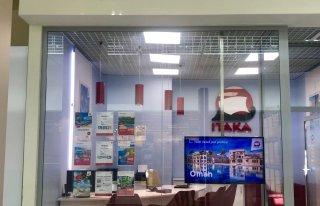 Biuro Podróży ITAKA Salon Firmowy w Suwałkach Suwałki