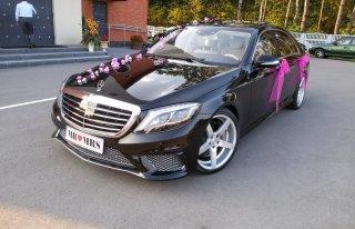 Padre Super Car luksusowe sportowe nietuzinkowe Mińsk Mazowiecki