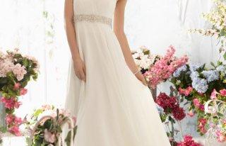"""Salon Sukien Ślubnych i Wieczorowych """"Princess Dream"""" Legnica"""