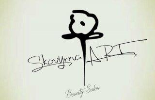 Skovyrna ART Beauty Salon Częstochowa