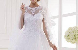 Salon Sukien Ślubnych Emilia CH Wokulski sklep 111 Słupsk Słupsk