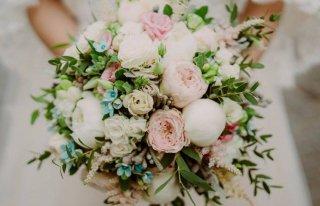 Kwiaciarnia WHITE Włocławek