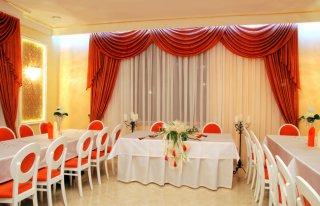 Sala weselna konrad Wałbrzych