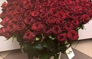 Kwiaciarnia Aksamitka Ełk