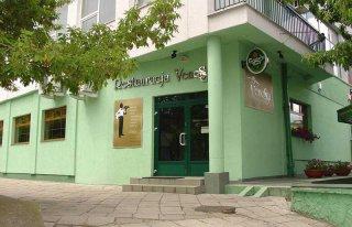 """Restauracja """"Venessa"""" Białystok"""