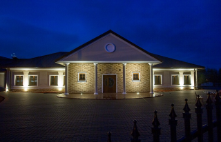 Dom Weselny Bajka Lubień Kujawski