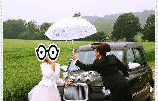 Londyńską Taksówką do Ślubu  Katowice
